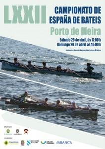 Cartel-Campeonato-Espana